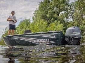 Алюминиевые лодки Albakore