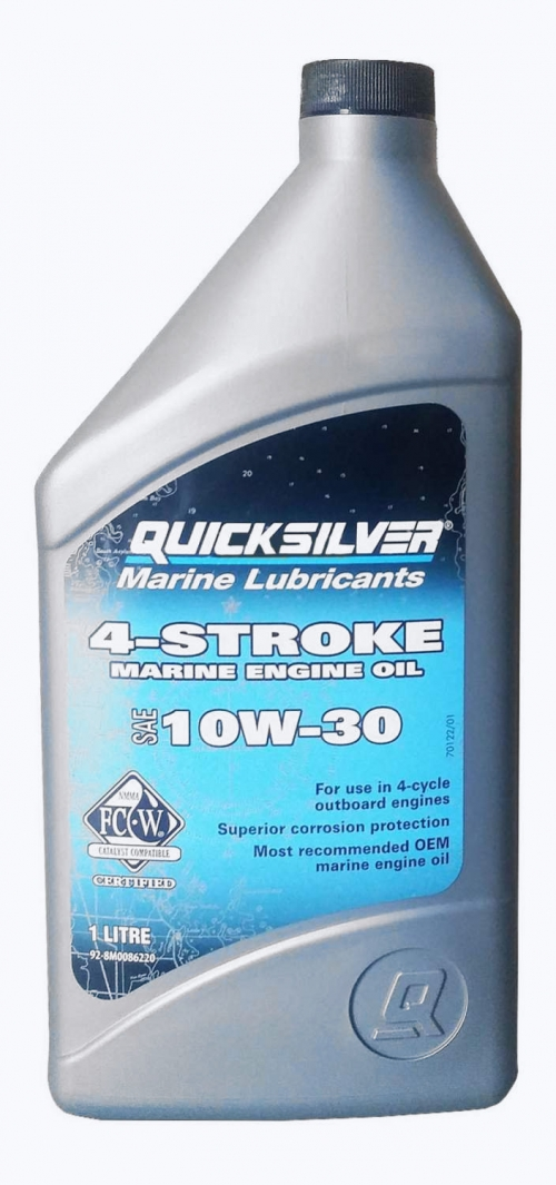 Quicksilver моторное масло 4-cycle 10W30 oil