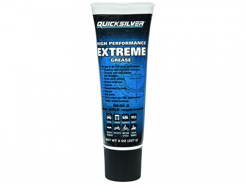 Quicksilver смазка Extreme grease