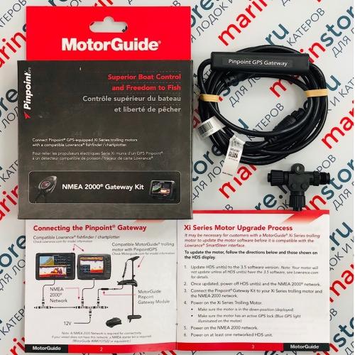 Комплект Motorguide Pinpoint Gps Gateway Kit сеть NMEA 2000
