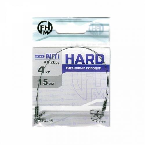 Поводок FHM HARD никель-титан, жесткий