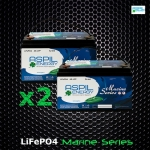 Комплект аккумуляторов литий-ионных (LifePO4), тяговые AE-LFP2478 x2 акб (24V,156Ah)