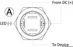 Выключатель Osculati FLAT из нержавеющей стали ON-OFF белый с фиксацией