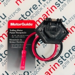 Розетка разъем Motorguide (POWER RECEPTACLE)