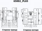 Подъёмник мотора CMC гидравлический вертикальный