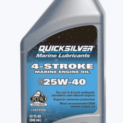 Quicksilver моторное масло 4-cycle 25W40 mineral oil